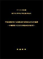 48_book01