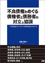 48_book02