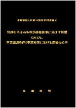 48_book03